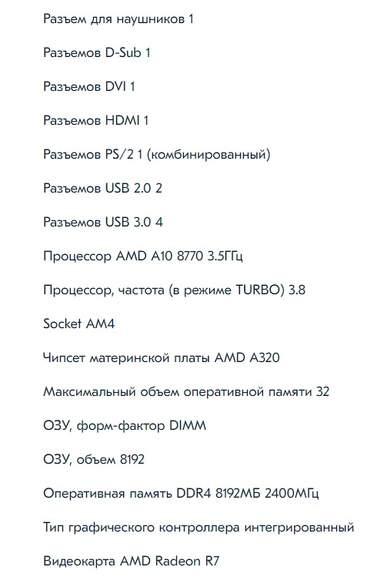 200975_1.jpg
