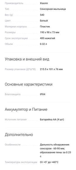 205614_1.jpg