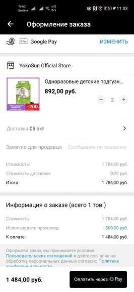 211517_1.jpg