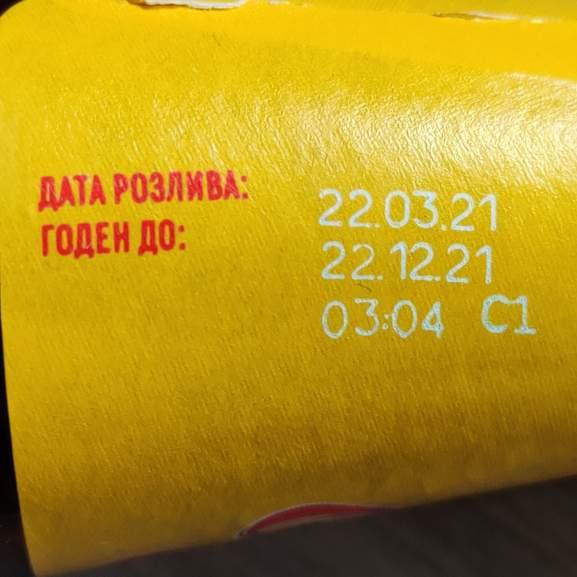 206131-THxsK.jpg