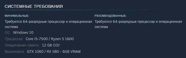 208313-ToHGV.jpg