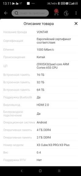 203068-UMqWl.jpg