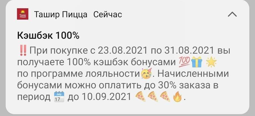 202536_1.jpg
