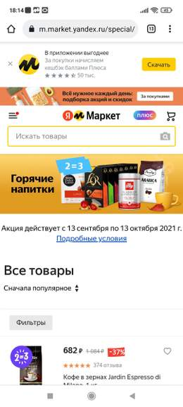 208688_1.jpg