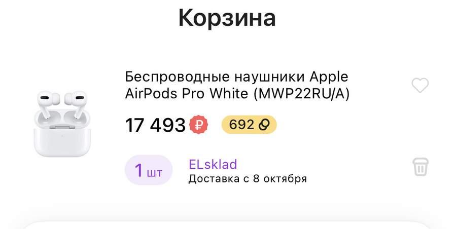 212324-Xk3LD.jpg