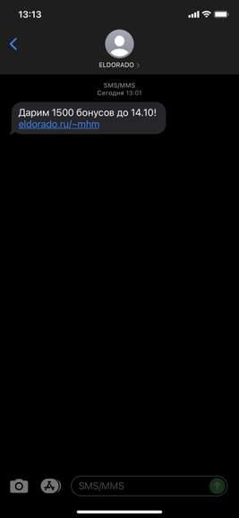 211331_1.jpg