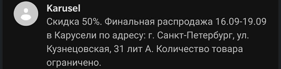 206714_1.jpg