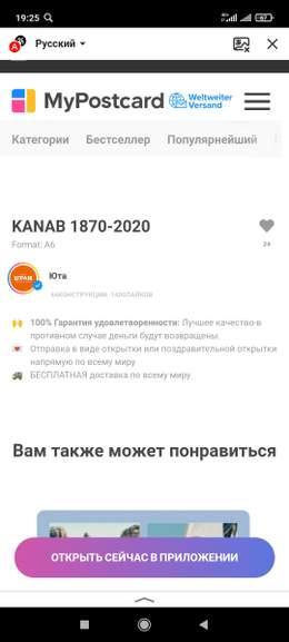 204297_1.jpg