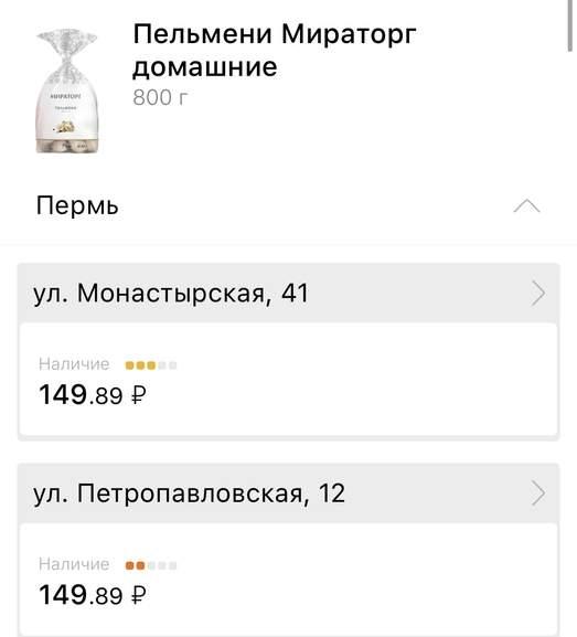 211737-aiKBv.jpg