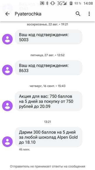 213682_1.jpg