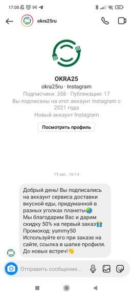 203136_1.jpg