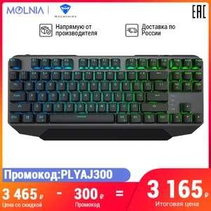 Механическая клавиатура Machenike K7-B87W