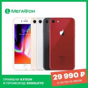 [3.07] iPhone 8 64GB Ростест новый