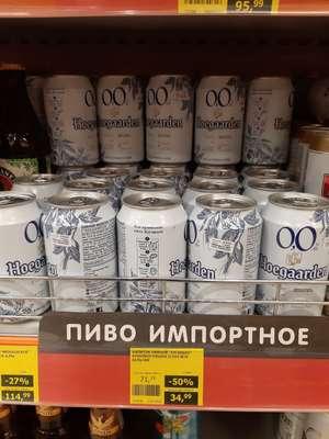 [Вологда] Напиток пивной Хугарден безалкогольное 0,33 л в Макси