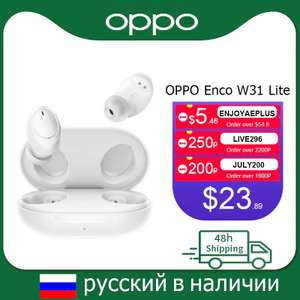 Беспроводные наушники OPPO Enco W11 / W31 Lite (новинка)