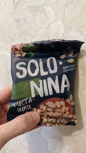 [Омск] Фисташки SOLO-NINA, 45 грамм. Цена за кило 644 рубля!