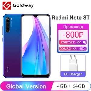 Redmi Note 8T 4/64ГБ (в приложении Aliexpress VK)