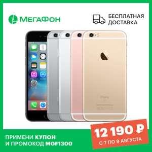 Смартфон Apple iPhone 6S как новый 32GB
