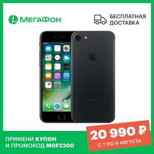 Смартфон Apple iPhone 7, 128 Гб (официально восстановленный)