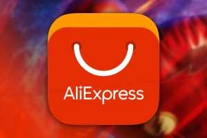 Купон за три покупки на AliExpress (не все аккаунты)