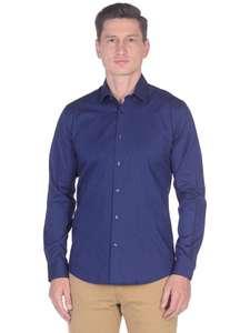 Слим-фит рубашка Richard Spencer (3 по цене 2)