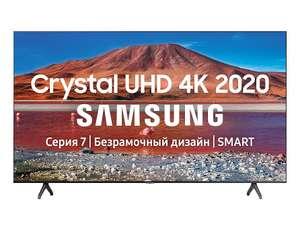 "Телевизор 55"" Samsung UE55TU7160 (Crystal UHD 4K, SmartTV)"