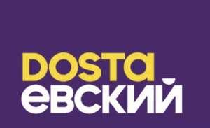 [Москва и СПб] Бесплатно комбо «Трое на одного» при заказе от 800 рублей