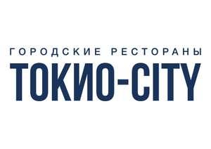 [СПб] Пицца Пепперони в подарок при заказе от 700 рублей в ТОКИО-CITY