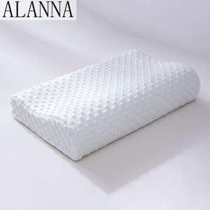 Подушка для сна ортопедическая Alanna, 50*30 см