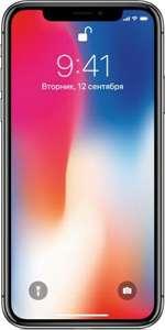 iPhone X 256 Gb FQAF2RU/A