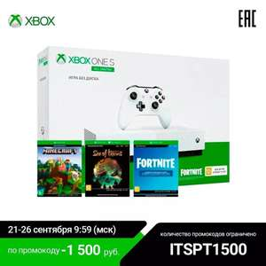 [21.09] Игровая консоль Xbox One S 1TB All Digital SOT, Minecraft, Fortnite, Sea of Thieves (Tmall)