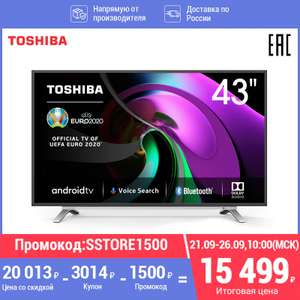 "43"" ТВ Toshiba 43L5069 Smart TV"