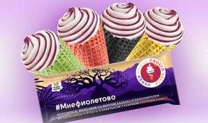 [СПБ] Мороженое Мнефиолетово