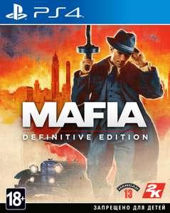 [PS4] Mafia: Definitive Edition