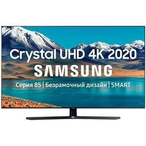 "Телевизор Samsung 50"" Crystal UHD 4K TU8500"