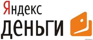 Кэшбэк на ЮMoney (Яндекс.Деньги) по чекам за любые покупки Ozon и Metro (только в мобильном приложении)