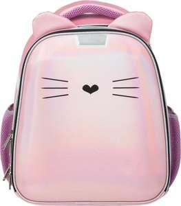 Ранец школьный №1 School Kitty