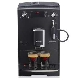 Кофемашина Nivona CafeRomatica NICR 520 (Tmall)