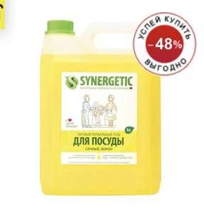 Средство для мытья посуды SYNERGETIC, 5л