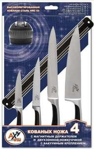 Набор кованых профессиональных ножей 4шт с ножеточкой AxWild
