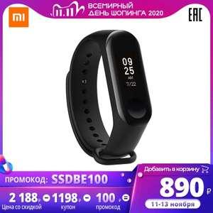 Фитнес-браслет Xiaomi Mi Band 3 (Tmall) с 11.11 до 13.11