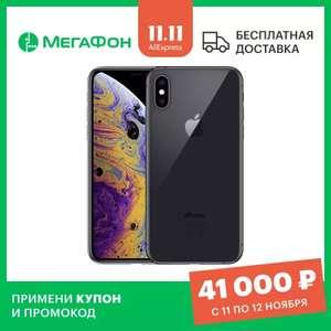 Apple iphone XS 256 ГБ (восстановлен самой Apple) (Tmall) с 11.11 по 12.11