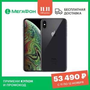 Apple iphone XS MAX 256 ГБ (восстановлен на заводе Apple) (Tmall)