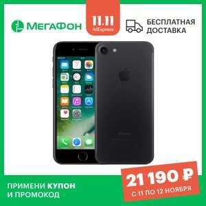 [11.11] Смартфон Apple iPhone 7 как новый 128GB (Tmall)