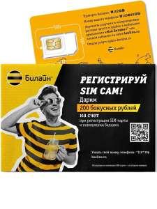 "Тарифный план Связь Z по цене самого ""дешёвого"" региона"
