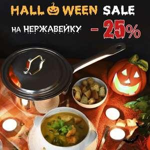 Вся линейка посуды Ideal с 25%-скидкой (до 31 октября)