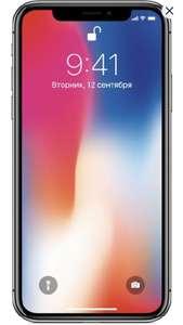 Смартфон Apple iPhone X 256GB, серый космос (Как новый)