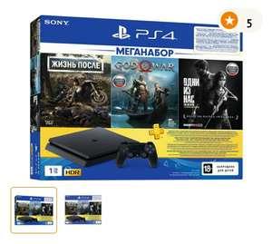 Игровая консоль PLAYSTATION 4 с 1 ТБ памяти, играми Days Gone, God of War, The Last of US, CUH-2208B, черный (Скорее всего только Питер)