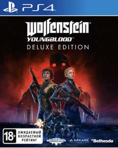 [PS4] Wolfenstein: Youngblood. Deluxe Edition