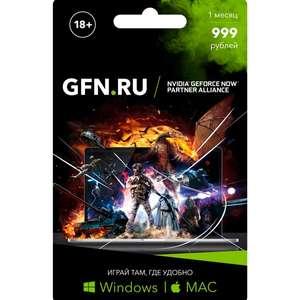 Подписка GeForce NOW Премиум на 1 месяц